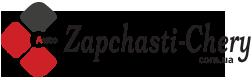 Недригайлов zapchasti-chery.com.ua Контакты